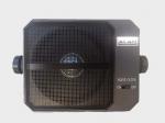 Haut-parleur VHF externe